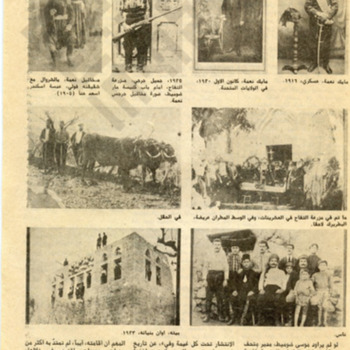 Arabic Newspaper 1_wm.jpg