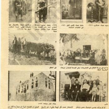 Arabic Newspaper 1_wm.jpg