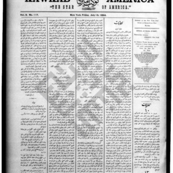 kawkab amrika_vol 3 no 117_july 13 1894_wmc.pdf