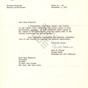 Mokarzel 1-1-3-14 Letter of Thanks_WM.jpg