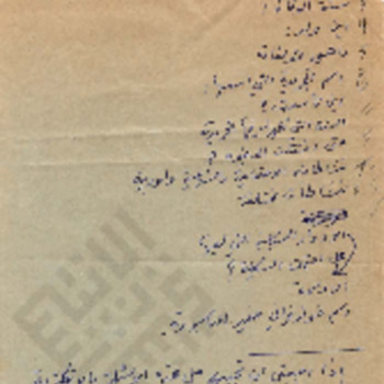 Mokarzel 2-4-2-19 Documents_wm.pdf