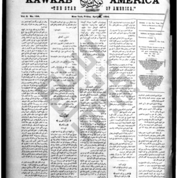 kawkab amirka_vol 2 no 104_apr 13 1894_wmc.pdf