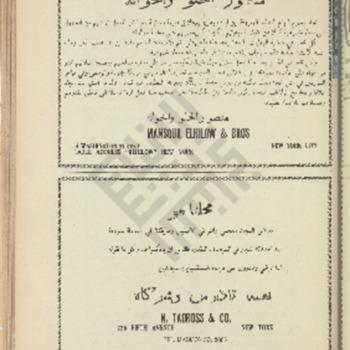 SACMV3_192102wm.pdf