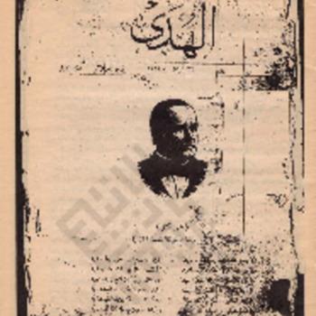 Mokarzel 1-3-2-1 Arabic Booklet_wm.pdf
