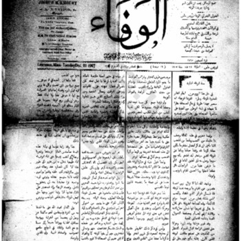 alwafa_19071231WM.pdf