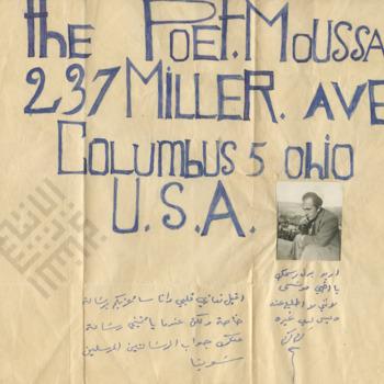 poet moussa c.jpg