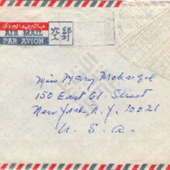Mokarzel 2-2-1-13 Letter_wm.pdf