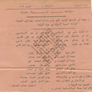 https://www.dropbox.com/s/0e4df8o83s4qyl3/Baddour_Newspaperarticle-1_wm.jpg