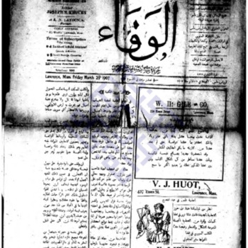 alwafa_19070329smwm.pdf
