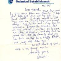 Mokarzel 2-2-1-19 Letter_wm.tif