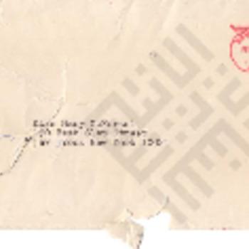 Mokarzel 1-5-1-11 Letter_wm.pdf