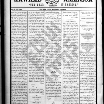 kawkab amirka_vol 3 no 125_sep 14 1894_wmc.pdf