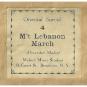 Mt Lebanon March label.pdf