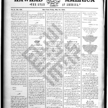 kawkab amirka_vol 3 no 109_may 18 1894_wmc.pdf