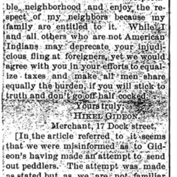 Wilmington_GideonHikel_1897d_EditorDispatch_Jun24.jpg
