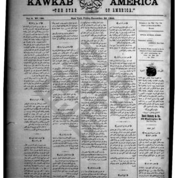 kawkab amirka_vol 4 no 189_dec 20 1895_wmc.pdf