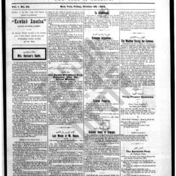 kawkab amirka_vol 1 no 29_oct 28 1892_wmc.pdf