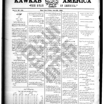 kawkab amirka_vol 4 no 164_jun 28 1895_wmc.pdf