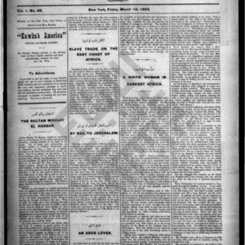 kawkab amirka_vol 1 no 48_mar 10 1893_wmc.pdf