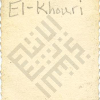 El-Khouri_Butros El-Khouri_back_wm.jpg