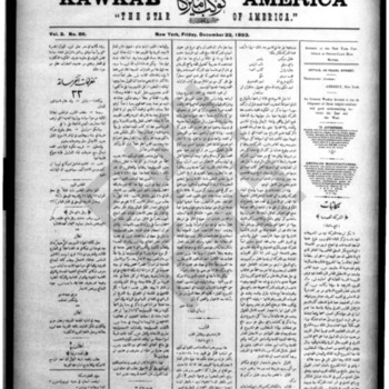 kawkab amirka_vol 2 no 89_dec 22 1893_wmc.pdf