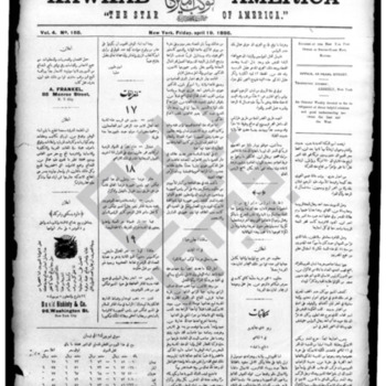 kawkab amirka_vol 4 no 155_apr 19 1895_wmc.pdf