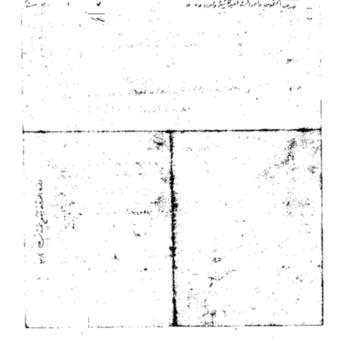 Bkerke F96 001bc.pdf