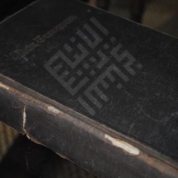 Mack_Family_Bible58_wm.jpg