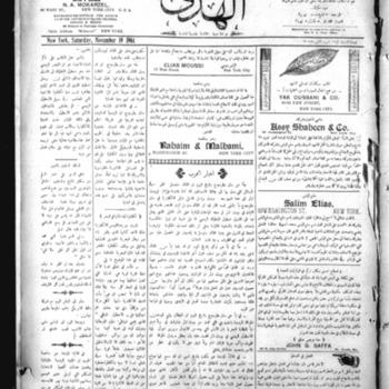 alhoda_19041119.pdf