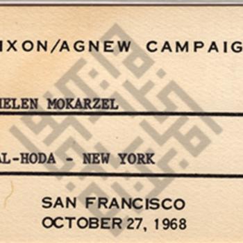 Mokarzel 2-1-3-21a Nixon_wm.jpg