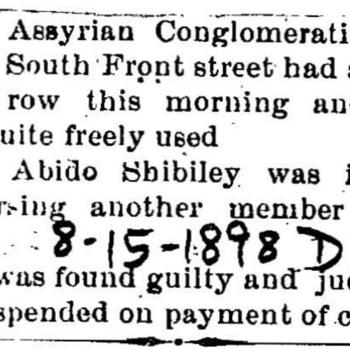 Wilmington_ShibleyAbido_1898d_AssyrianConglomerationInfests_Aug14.jpg