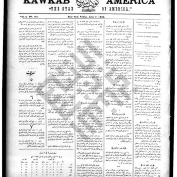kawkab amirka_vol 4 no 161_jun 7 1895_wmc.pdf