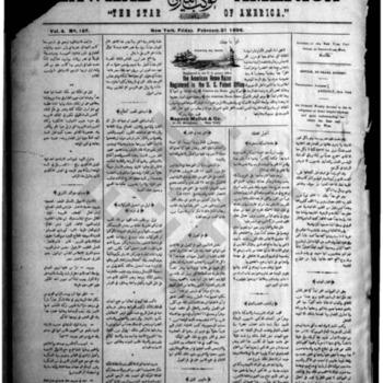 kawkab amirka_vol 4 no 197_feb 21 1896_wmc.pdf