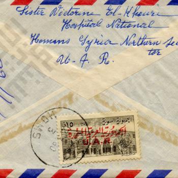 El-Khouri_Letter to Joseph from Lebanon Mar12 1960_4_wm.jpg