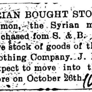 Wilmington_SimonJoe_1903d_SyrianBoughtStock_Oct12.jpg