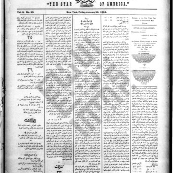 kawkab amrika_vol 2 no 93_jan 26 1894_wmc.pdf