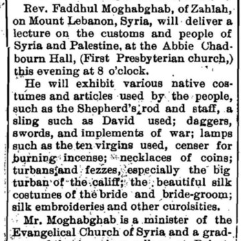 Wilmington_MoghabghabFaddhul_1894m_AnInterestingEntertainment_Dec4.jpg
