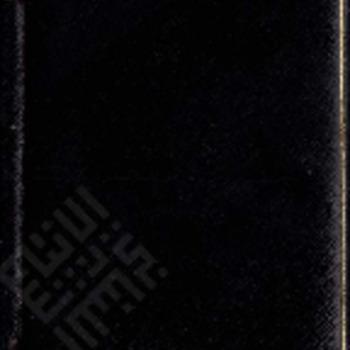 Mokarzel 2-1-4-9 Diary_wm.pdf
