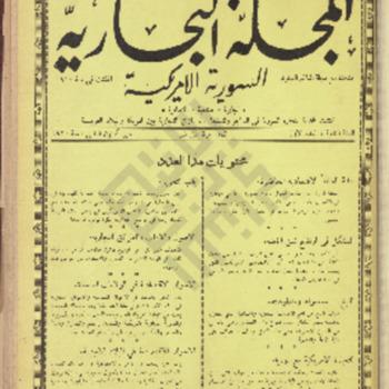 SACMV2_192001wm.pdf