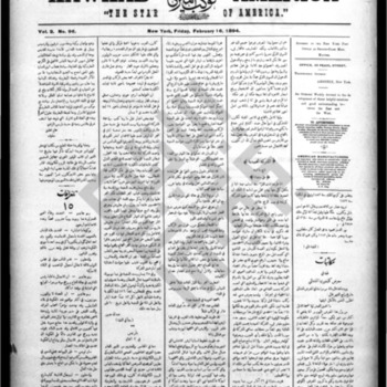 kawkab amrika_vol 2 no 96_feb 16 1894_wmc.pdf