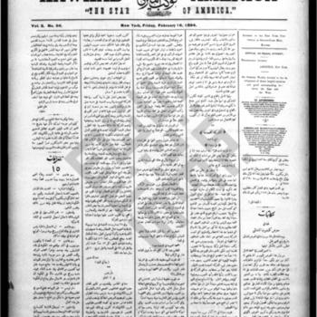 kawkab amrika_vol 2 no 96_feb 16 1894_wmc.pdf