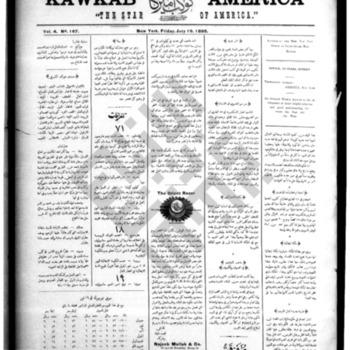 kawkab amirka_vol 4 no 167_jul 19 1895_wmc.pdf