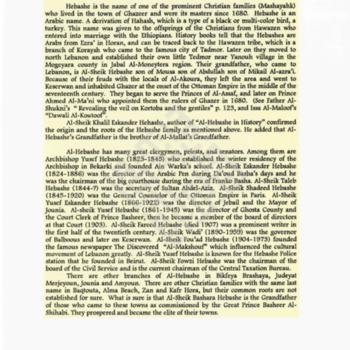 https://lebanesestudies.omeka.chass.ncsu.edu/uploads/EllisCollection/KEllis2018-416.pdf