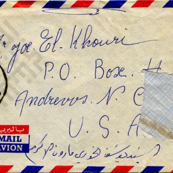 El-Khouri_Letter to Joseph from Lebanon Jan13 1960_4_wm.jpg