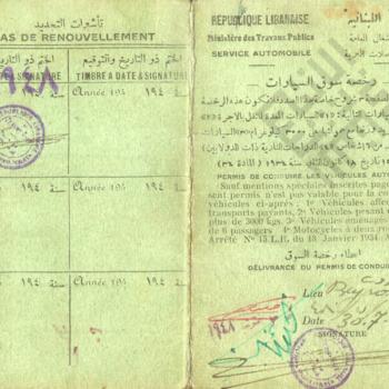 El-Khouri_Joseph Lebanese Drivers License2_wm.jpg