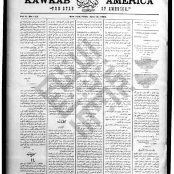 kawkab amrika_vol 3 no 113_june 15 1894_wmc.pdf