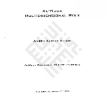 Mokarzel 1-3-2-2 Paper_wm.pdf