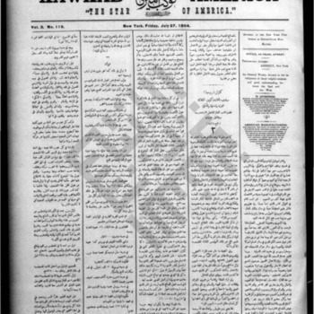 kawkab amrika_vol 3 no 119_july 27 1894_wmc.pdf