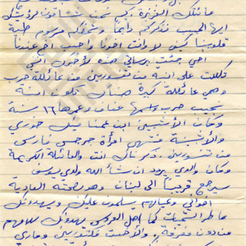 El-Khouri_Letter to Joseph from Lebanon Feb10 1960_1_wm.jpg