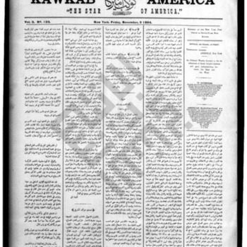 kawkab amirka_vol 3 no 133_nov 9 1894_wmc.pdf